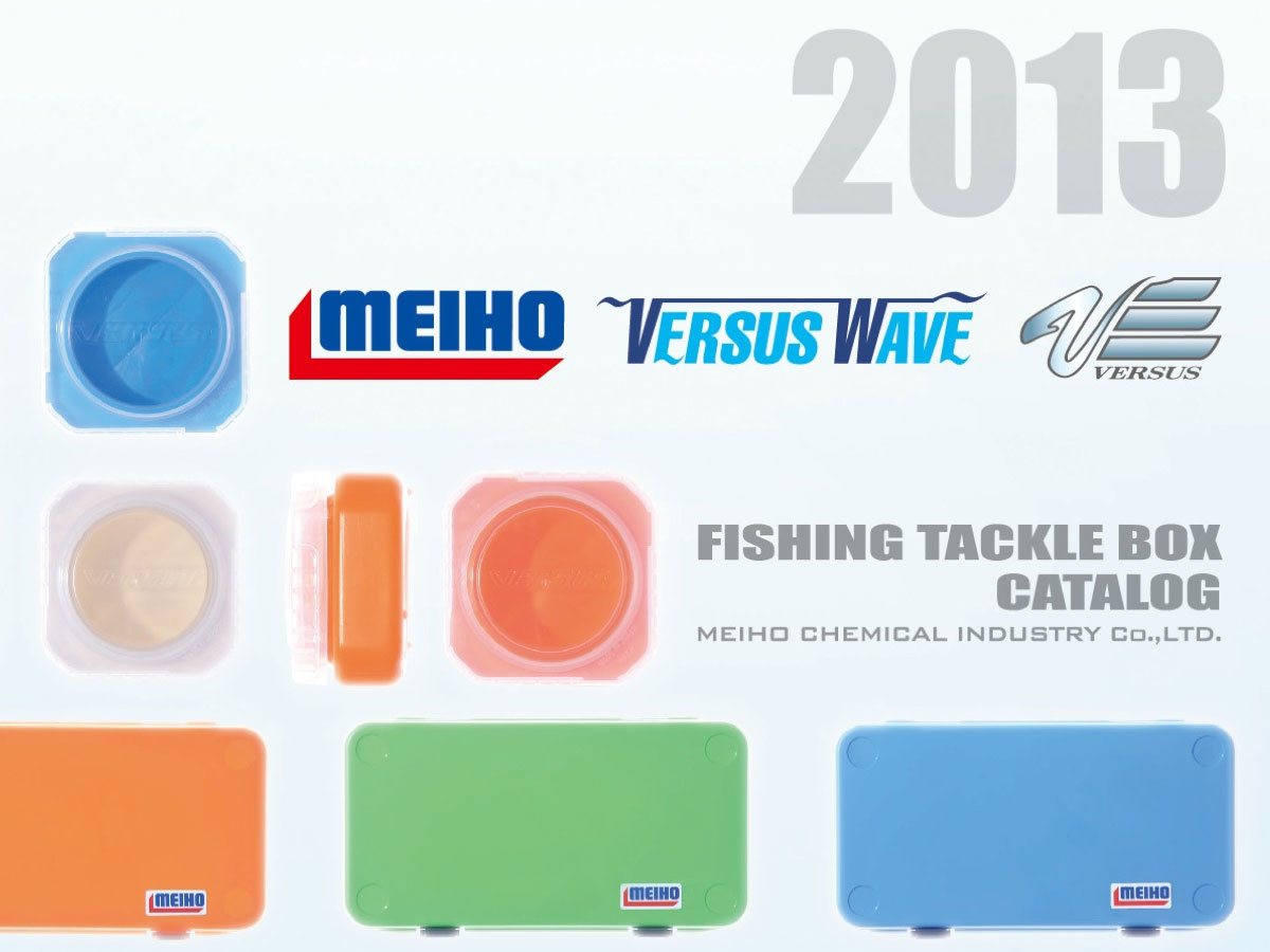 MEIHO Katalog 2013 - Klick & Show