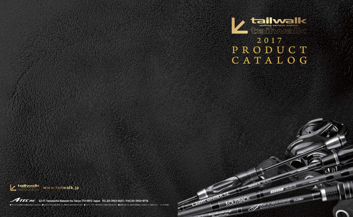 Tailwalk Katalog 2017