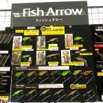 Fish Arrow Hardbaits