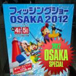 Osaka Fishing Show: Bassday, Decoy und DUO