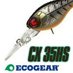 Ecogear CX 35HS
