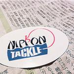 Erfahrungen mit dem Nippon Tackle Angelshop
