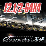 Megabass Orochi X4 F2.1/2-64X4