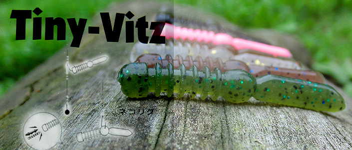 Bait Breath Tiny Vitz Neko Rig
