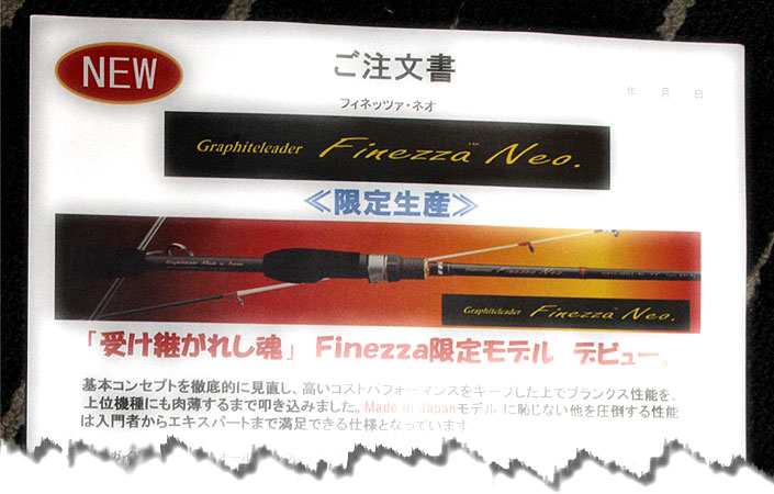 Graphiteleader Finezza Neo - Neu Rods / Angelruten für 2013