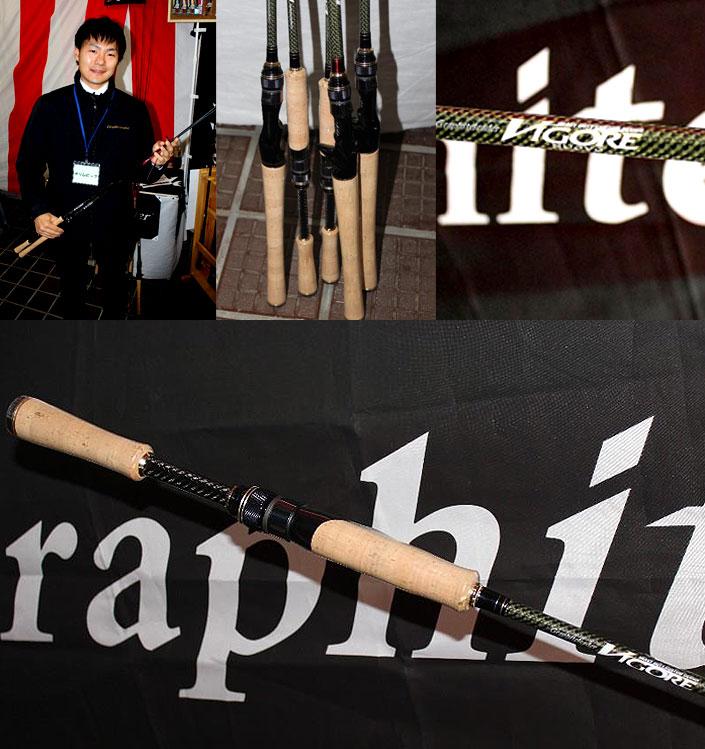Graphiteleader Vigore Nuovo - Rods / Angelruten 2013