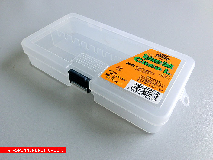 Meiho SFC Tackle-Boxen- Aufbewahrung von Angelzubehör