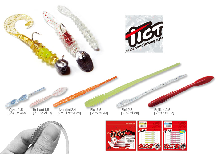 Finesse Köder von TICT – U.S.B. Worms & Grubs