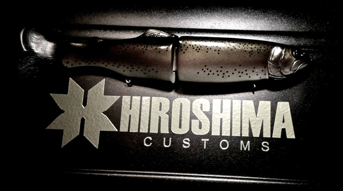 Hiroshima Customs