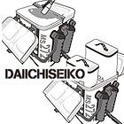 Daiichiseiko MS4025 & MS2725 Tackle Carrier – Großraumtransporter für Angelausrüstung