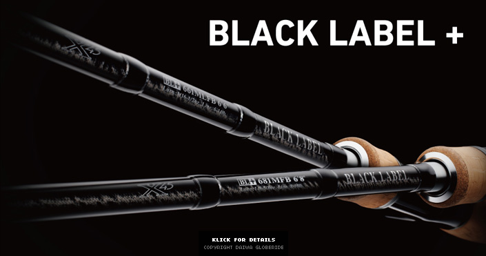 DAIWA Black Label+ Angleruten