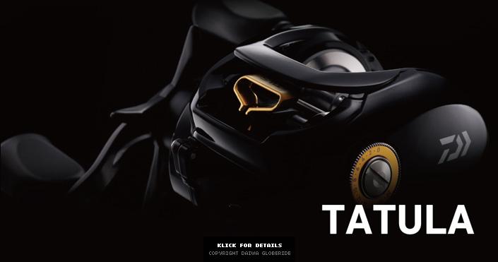 DAIWA Tatula 2014
