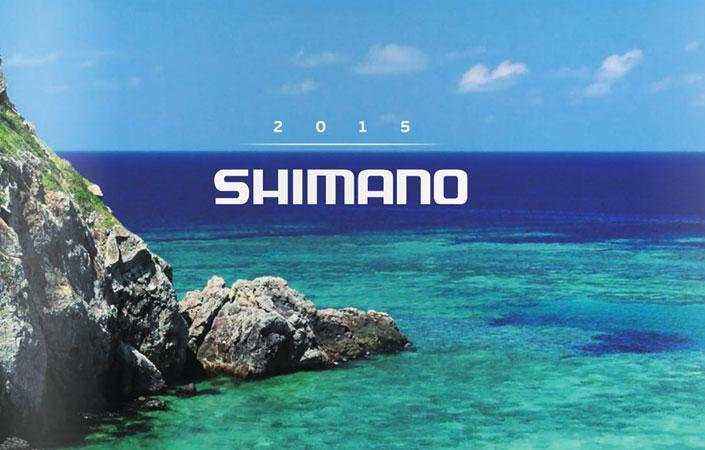 Shimano Katalog 2015 - Angelgeräte und Angelzubehör