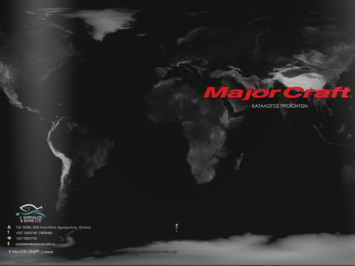 Major Craft Katalog