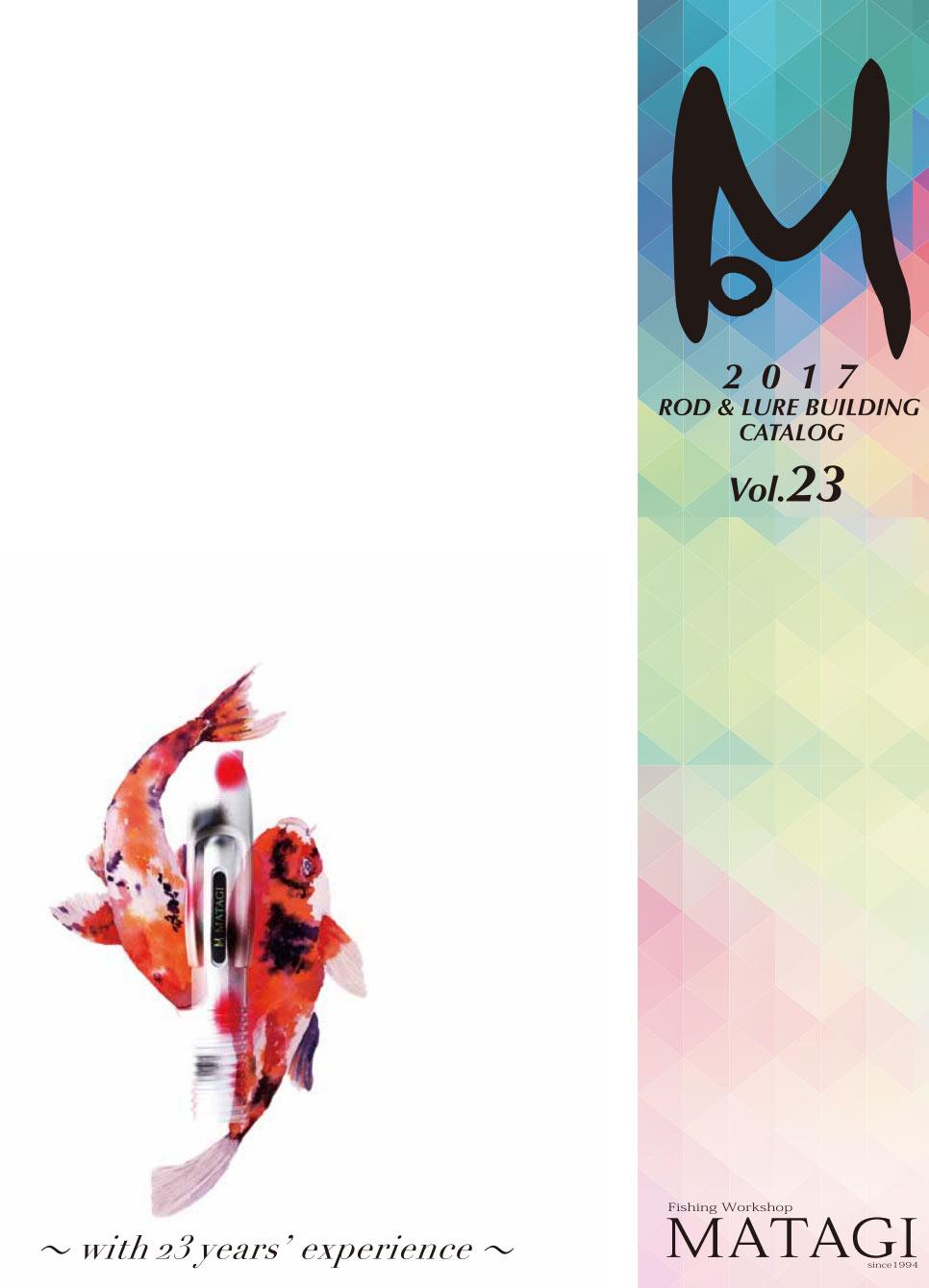 Matagi Katalog 2017