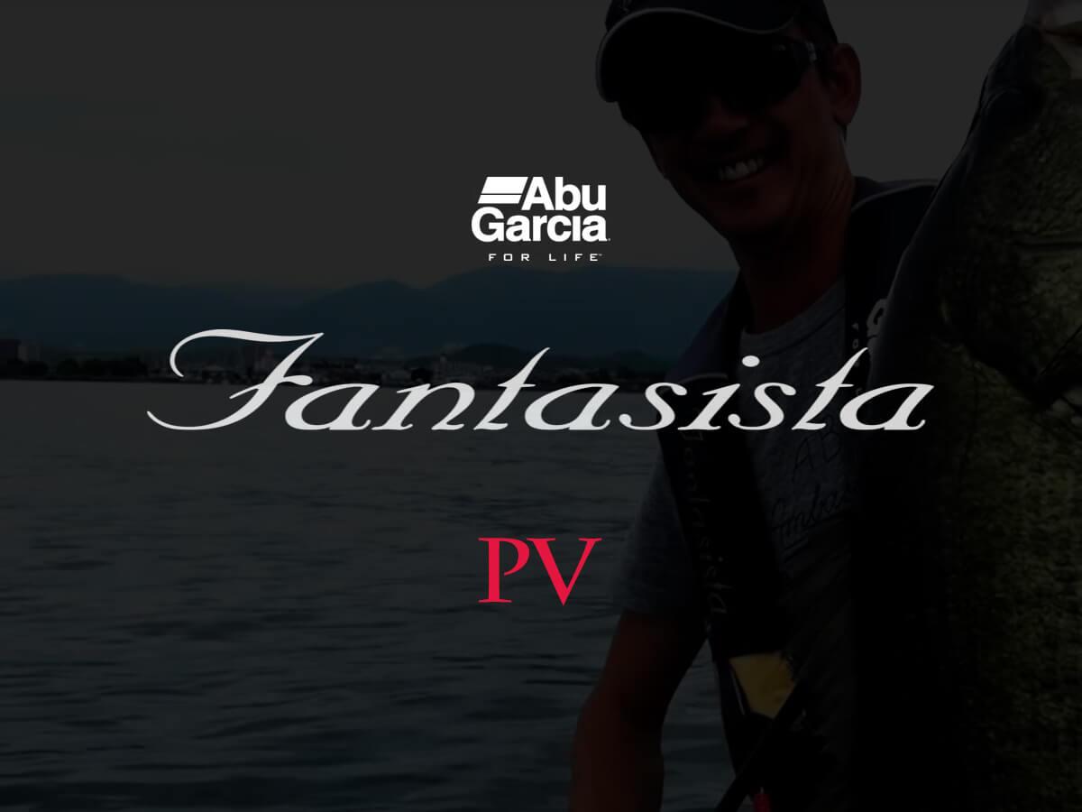Abu Garcia Fantasista PV (2017)