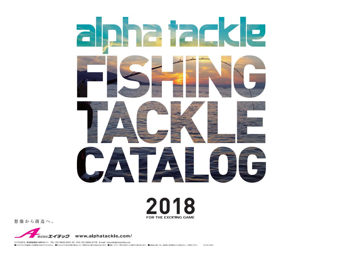 A-Tec Katalog 2018