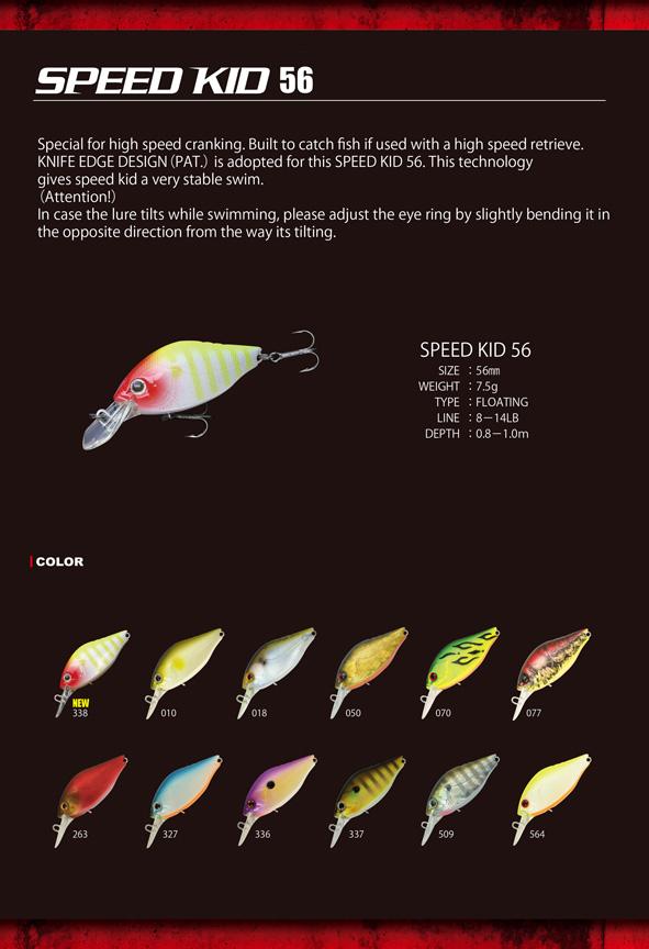 ZipBaits Speed Kid 56 Farben und Dekore