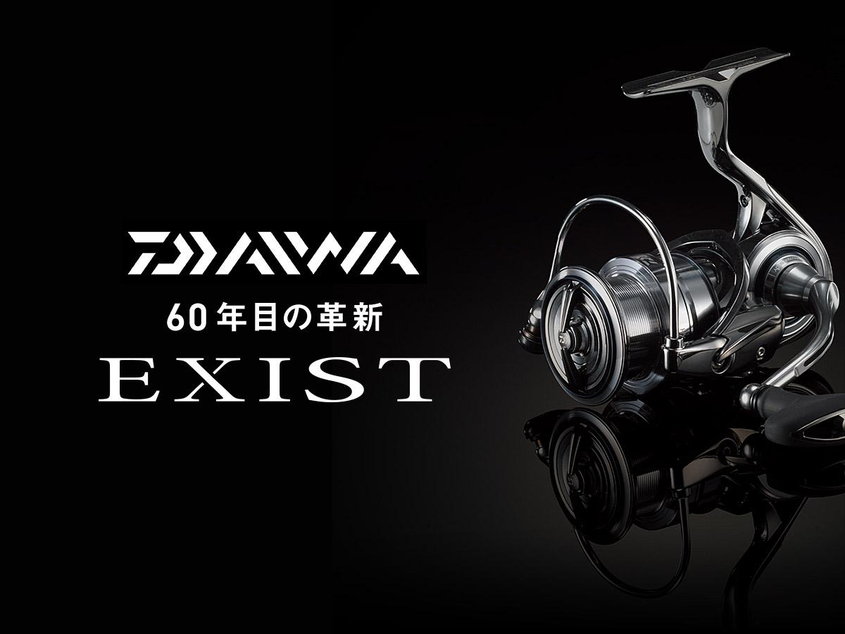 DAIWA Exist 2018 - Premium Stationärrolle