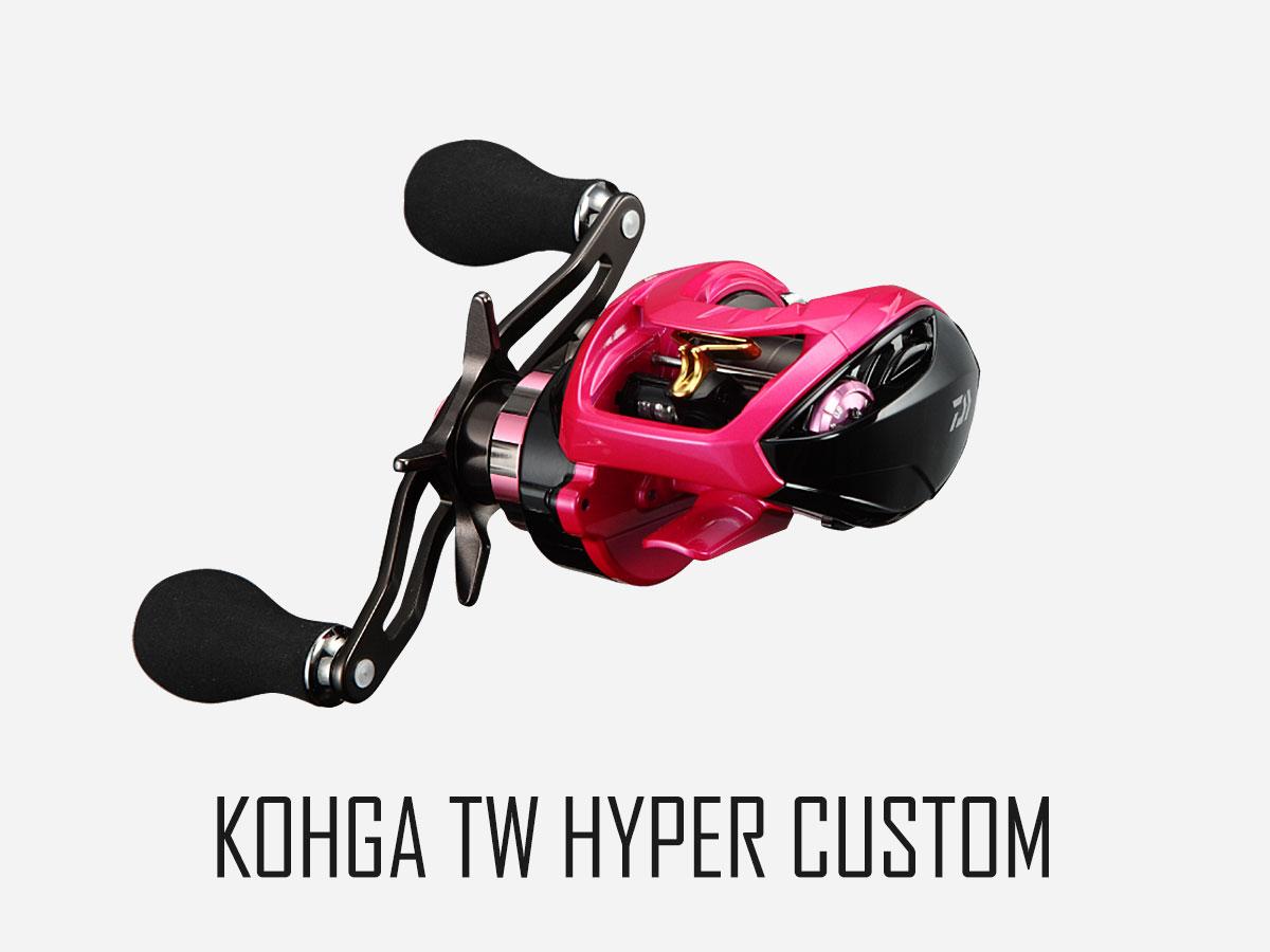 DAIWA Kohga TW Hyper Custom Baitcastrolle