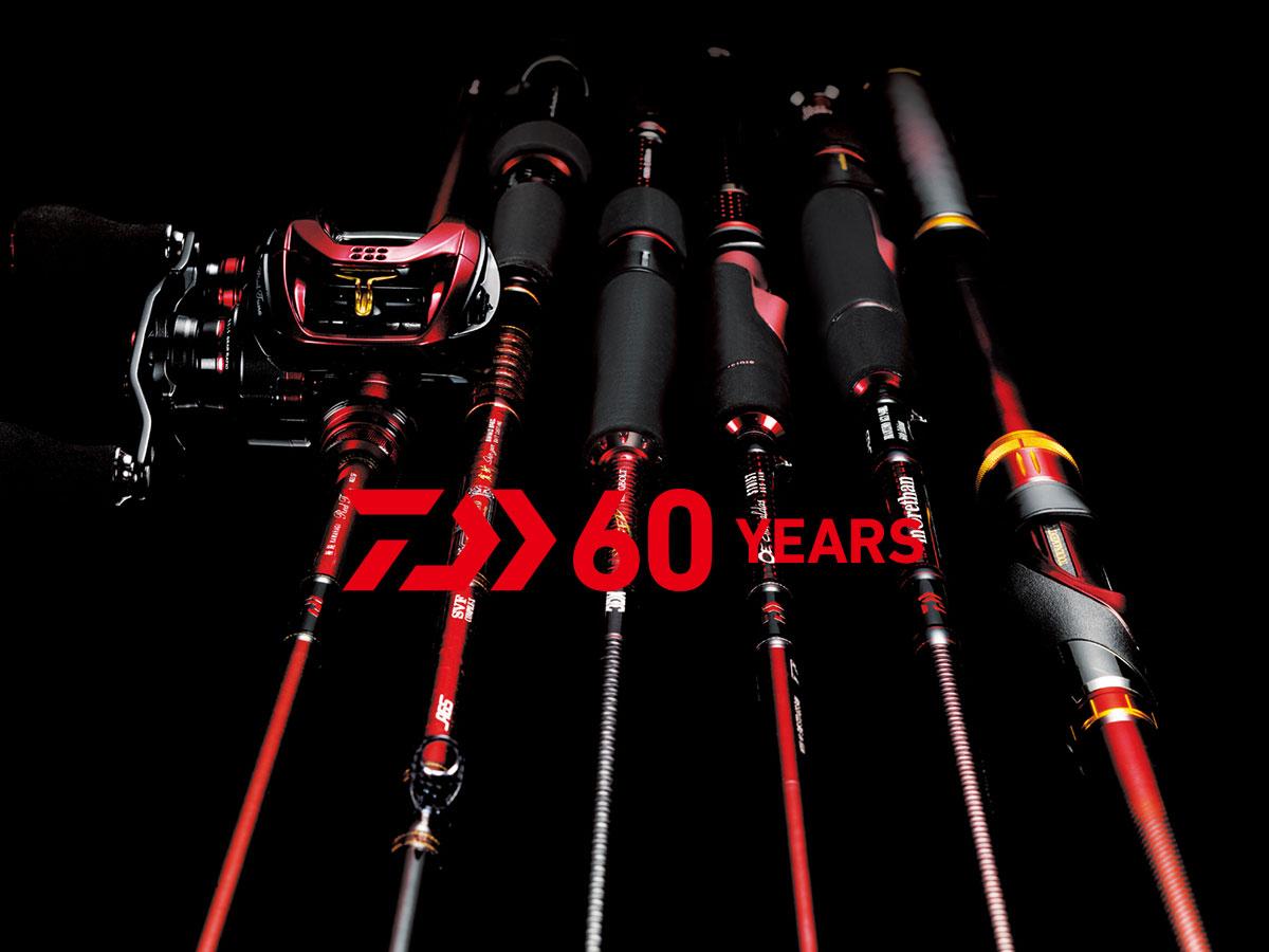 DAIWA 60th Limited Edition mit Sondermodellen zum Firmenjubiläum