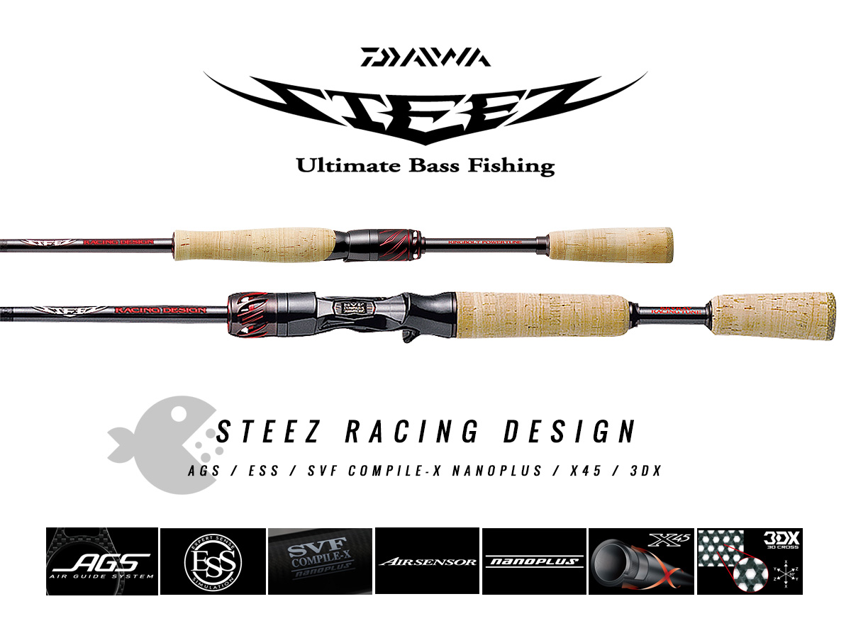DAIWA Steez Racing Design Rutenserie