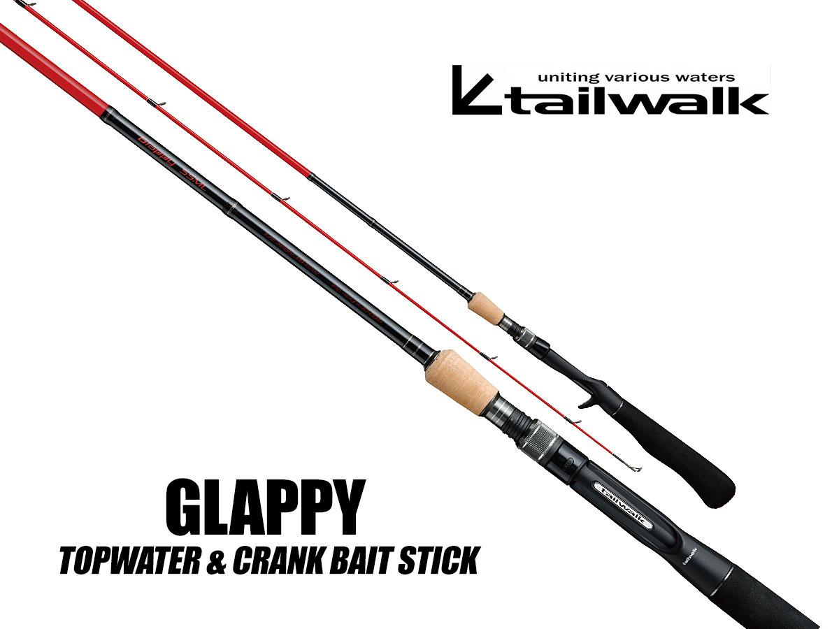 Tailwalk Glappy Composite Ruten zum Topwater und Crankbait-Angeln