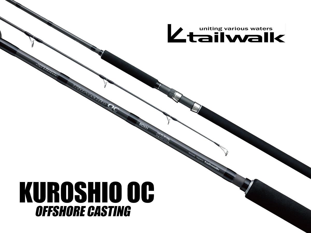 Tailwalk KUROSHIO OC Salzwasserruten