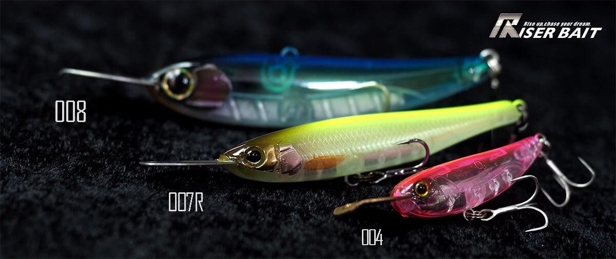 Modellübersicht - Jackall Riser Bait 004, 007R und 008 im Größenvergleich (Bild: jackall.co.jp)
