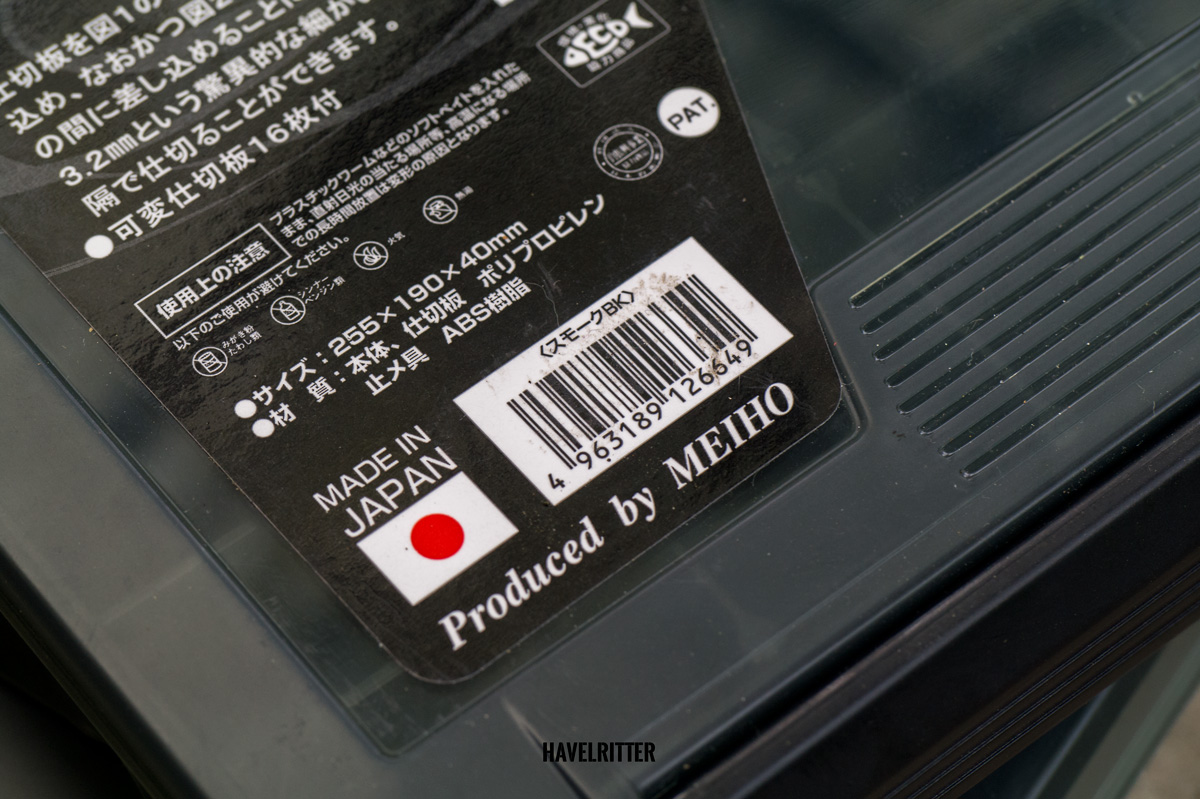 MEIHO Versus VS 3020 Tackle Box - Made in Japan