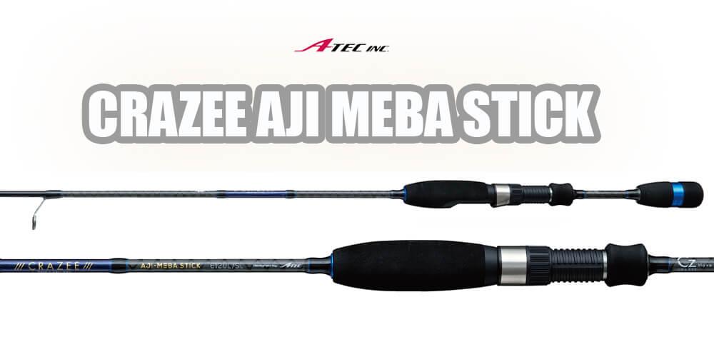 A-TEC Crazee AJI Meba Stick Rutenserie