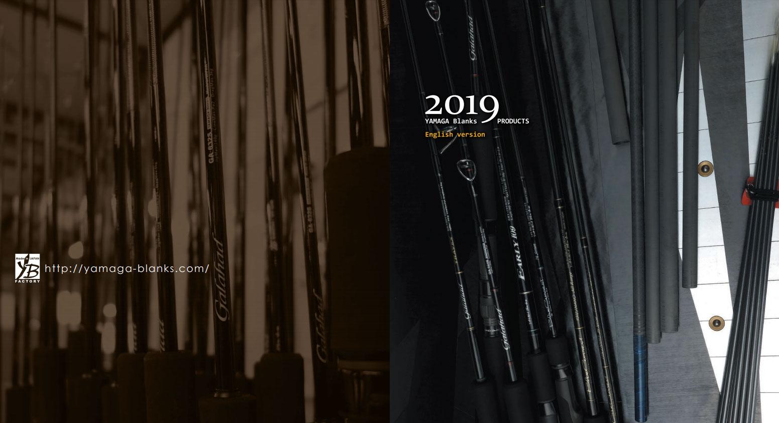 Yamaga Blanks Katalog 2019